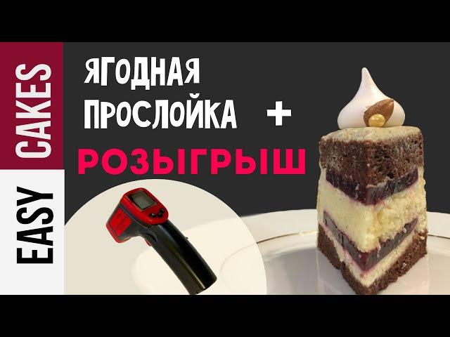 ягодное конфи рецепт-хв1