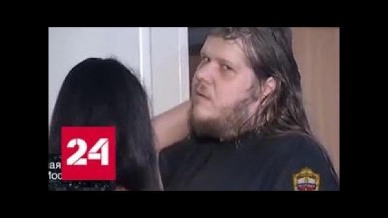 Расследование Эдуарда Петрова. Кукловоды финансовых пирамид - Россия 24