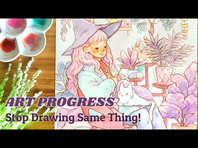 PROGRESS IN ART ♥︎ Do I NEED to change? || Watercolor illustration Cozy Witch