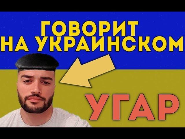 Russia Paver говорит на украинском. УГАР! Стрим павера дарога 200к