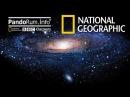 Все про вселенную: Галактики, планеты, космос dct ghj dctktyye.: ufkfrnbrb, gkfytns, rjcvjc