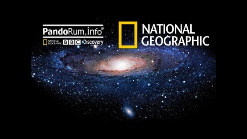 Все про вселенную Галактики, планеты, космос dct ghj dctktyye. ufkfrnbrb, gkfytns, rjcvjc