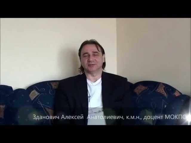 Алексей Зданович о символдраме