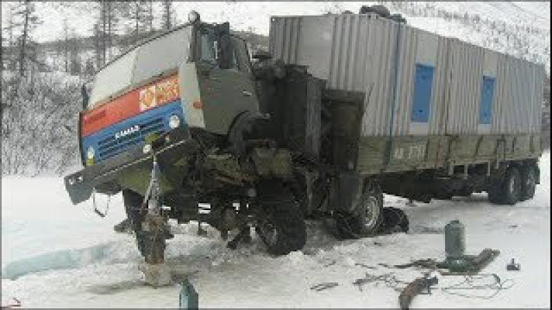 Такого никто не ОЖИДАЛ ! Нежданчики или Вот это Поворот extreme Siberian Russian roads