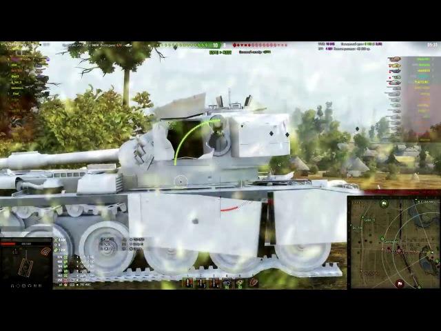 Бой на Griile 15 WoT★★★Прохоровка Гриль 15 лучший бой World of Tanks