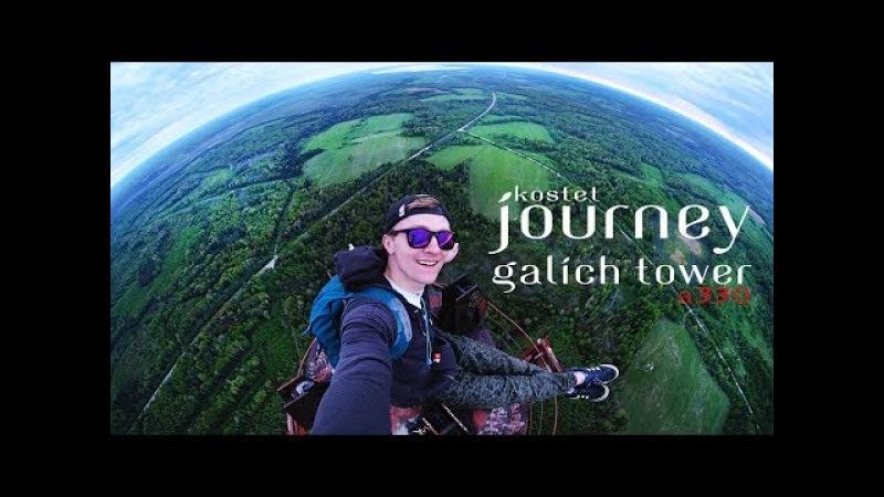 Последний руфер на вышке в Галиче А330 Взрыв и падение мачты Мачты Galich tower climbing 355m
