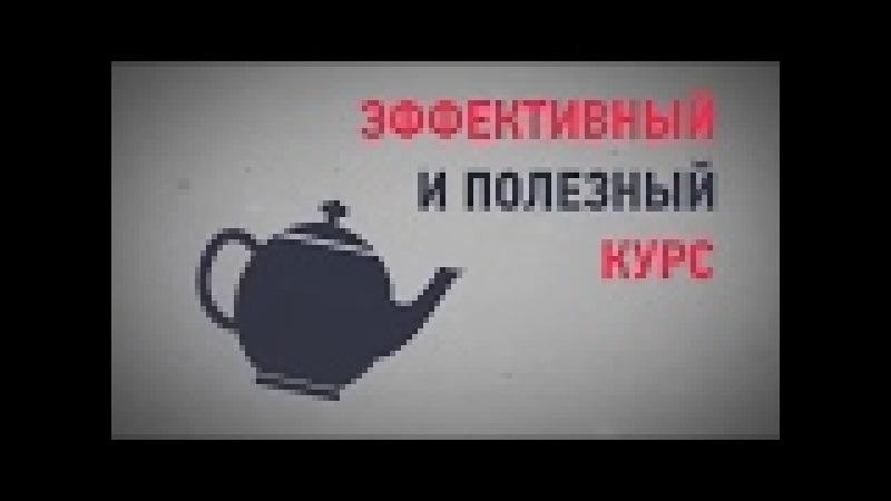 ПК Гранд Смета Сметное дело без лишних слов Дмитрий Родин