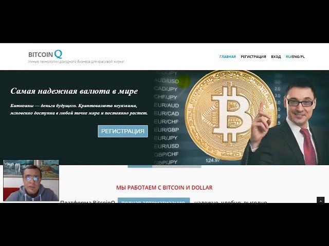 Virrex Удобный качественный мультивалютный кошелёк в фиатных деньгах и криптовалюте BitCoin,LiteC