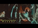Bruce and Selina (Batcat) - Oceans