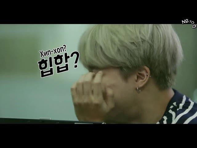 BTS RUN ep 12 rus sub
