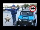 ПОЛИЦЕЙСКАЯ МАШИНА ДЛЯ ДЕТЕЙ - Видео про Игрушки Машинки - Погоня За Нарушителем