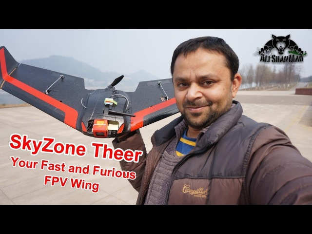 SkyZone Theer First FPV Flight By River Side