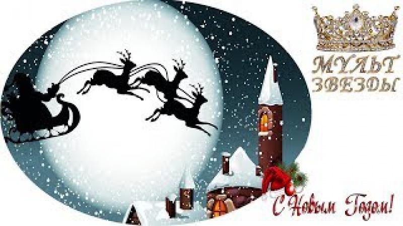 ♛ Девять рождественских псов, ➤ НОВОГОДНИЕ и РОЖДЕСТВЕНСКИЕ МУЛЬТФИЛЬМЫ 🎄