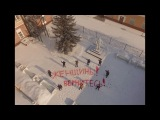 ИСК Союз Live: Вернитесь женщины! Праздничный выпуск. 8 марта.