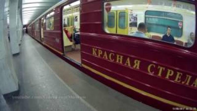 станция метро Юго Западная