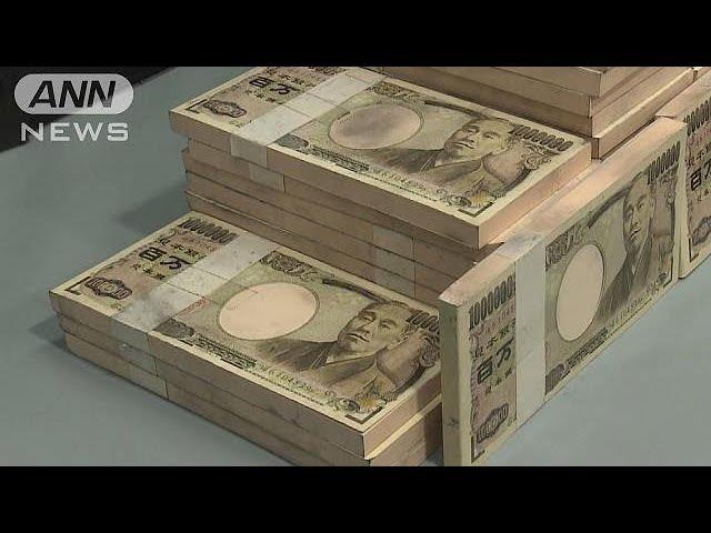 1億円分の取引を?少年ら、おもちゃの100万円札で(18/03/06)