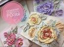 Объёмная живопись цветы Текстурная паста своими руками просто