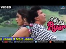 O Jaanu O Mere Jaanu Full Video Song Pehla Pehla Pyar Rishi Kapoor Tabu