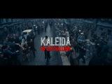 KALEIDA - 99 Luftballons MUSIC VIDEO HD #Atomic Blonde OST