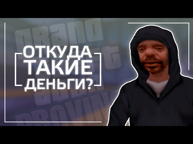 КУПИЛ САМУЮ КРУТУЮ ТАЧКУ | MTA PROVINCE