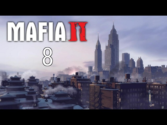Mafia II «Modus» - Глава 8: Неугомонные
