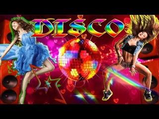 Супер дискотека! DISCO видео! Шансон!