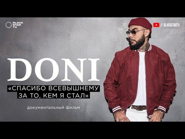 Doni Документальный фильм