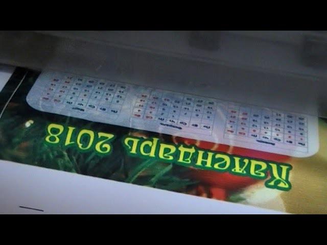 ТИПОГРАФИЯ РАМПРИНТ. Раменское. 8-926-705-02-57