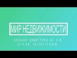 Б. Димитрова 45, 2-х к.кв., 45, 562912 кв.м. Цена 16000 у.е.