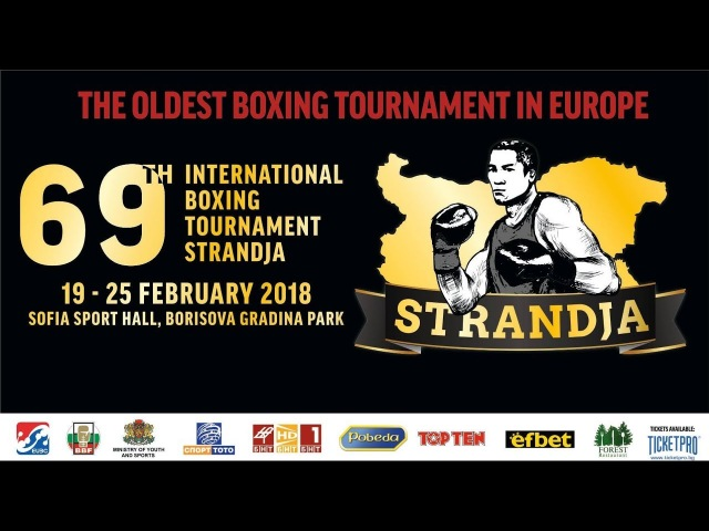 Ring A - Finals 69th International Boxing Tournament Strandja 2018 session 23A and 24A
