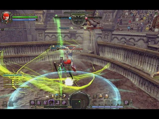 Чепуховна (Wind Walker) vs. ВоруюКитайцев (Tempest)/ PVP турнир