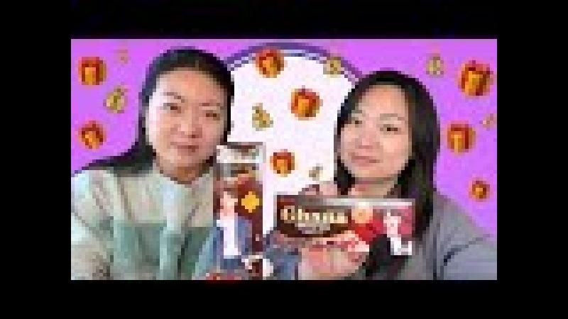 ППЦ WHITE DAY GIVEAWAY - Wanna One шоколад и счастливые камни