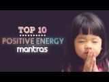 TOP 10 Powerful Mantras for Positive Energy &amp Deep Inner Peace Shiva Mantra Gayatri Mantra