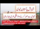 Wel done to Pak Navy FAC PNS HIMMAT COMMISSIONED IN PAK NAVY720p