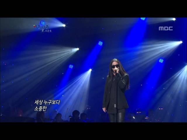아름다운 콘서트 - Park Wan-kyu - Before I Love You, 박완규 - 사랑하기 전에는 Beautiful Concert 20111227