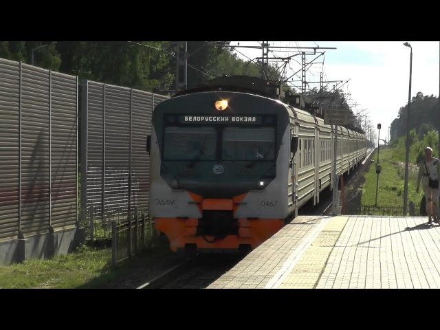 Электропоезд ЭД4М-0467 ЦППК платформа Барвиха