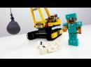 Лего Майнкрафт. Скелеты разрушили дом Стива! Видео про игрушки. ИгроБой Глеб