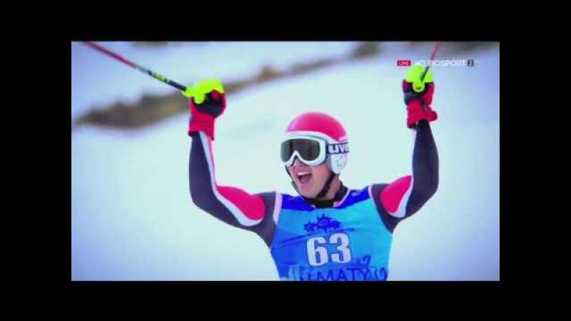 Универсиада 2017 Горные лыжи Супергигант Мужчины Женщины