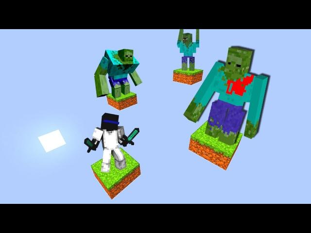 ЗОМБИ ГИГАНТЫ НА МАЛЕНЬКИХ ОСТРОВАХ! - (Minecraft SkyGiants)