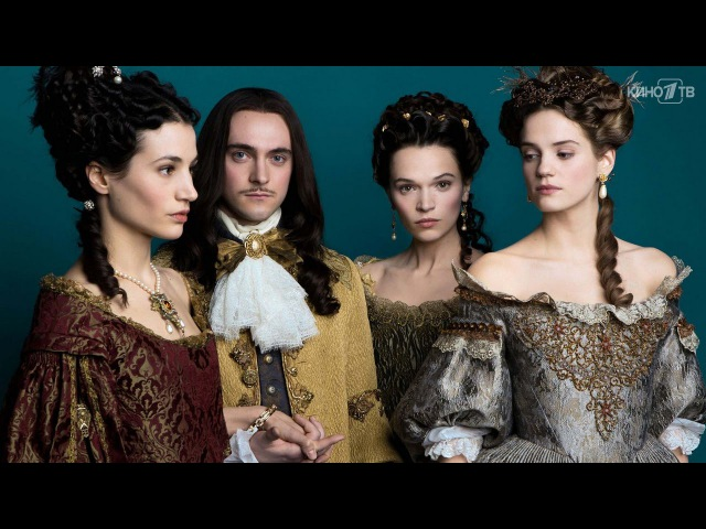 «Версаль» (2015) Русский (дублированный) HD трейлер