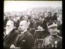Paroda ir Dainų diena 1924