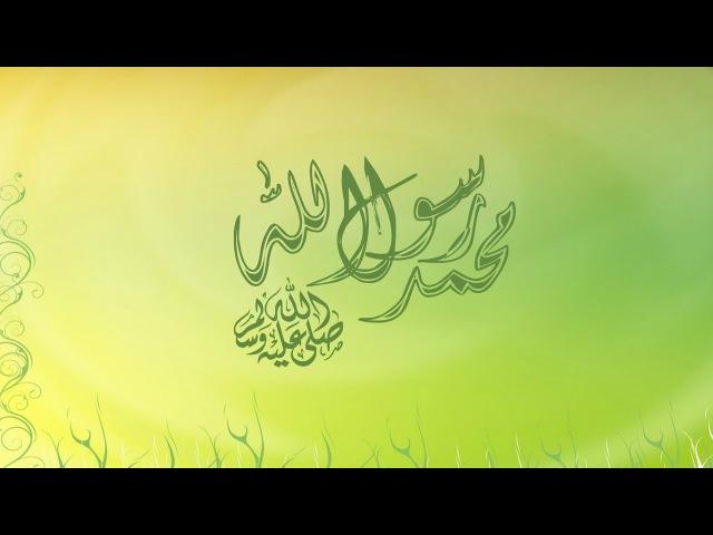 Факты неизвестные большинству не мусульман об пророке Мухаммаде ﷺ