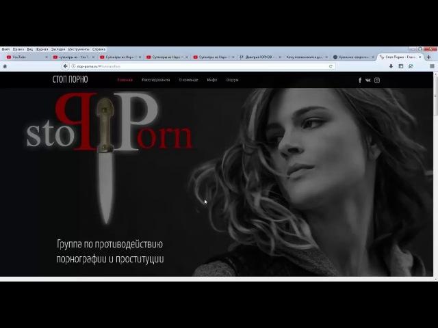 Сутенёры из Наро-Фоминска. Часть 3. Суть проблемы.