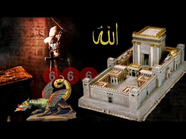 Allahs Malzeichen ➤ Das Bild des Tieres in der Endzeit