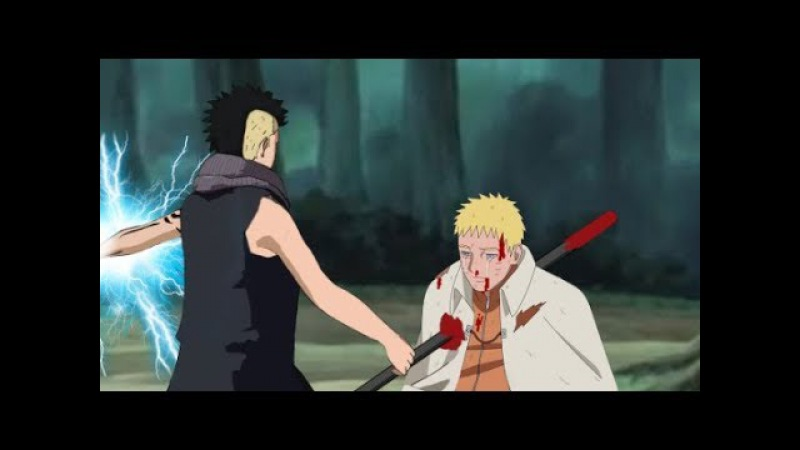 Boruto: Naruto Next Generations「AMV」- Feel Invincible