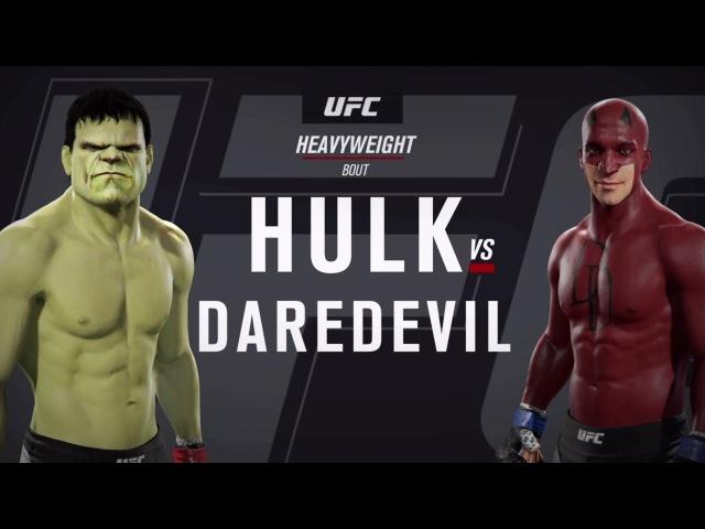 Халк и Сорвиголова (EA Sports UFC 2)