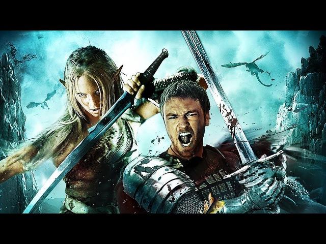 World of Saga Les Seigneurs de l'Ombre Film COMPLET en français Action aventure fantastique