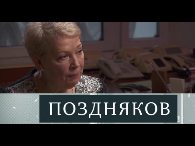 Эксклюзивное интервью главы Минобрнауки Ольги Васильевой Полная версия