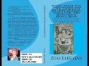 ТРОЕ В ЛОДКЕ ДВУХЪЯЗЫЧНАЯ КНИГА DUAL LANGUAGE BOOK AMAZON KINDLE