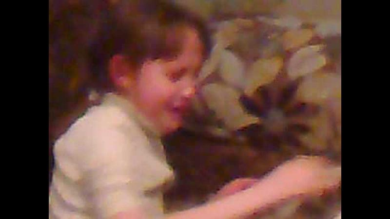 Катя читает Муму